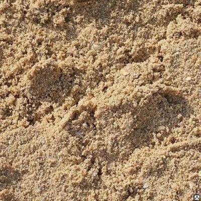 Песок - Вознесенский