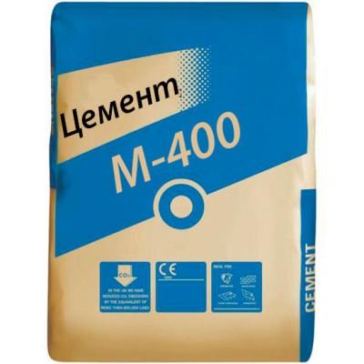 Цемент - Ивано-Франковск М-400